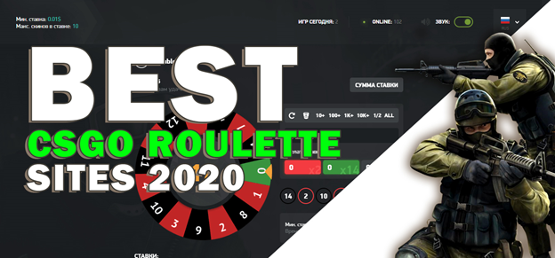 Best CSGO Roulette Sites 2021